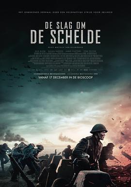 被遗忘的战役 De Slag Om De Schelde