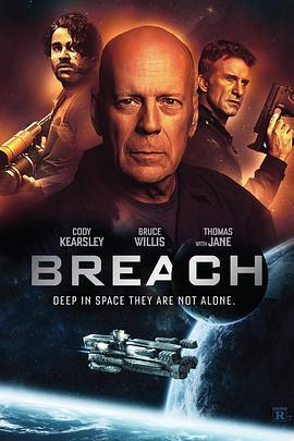 异星危机 Breach