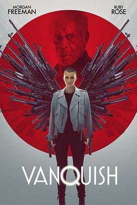征服 Vanquish