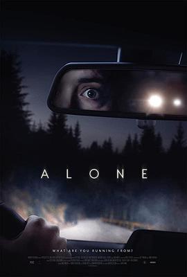 孤身 Alone