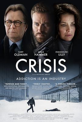 危机 Crisis