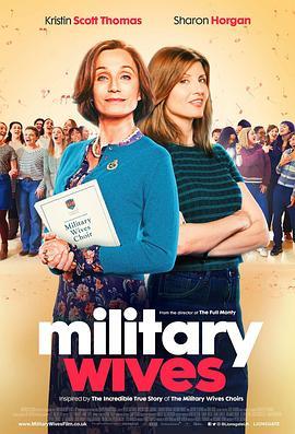 军人的妻子 Military Wives