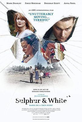 宽恕 Sulphur And White