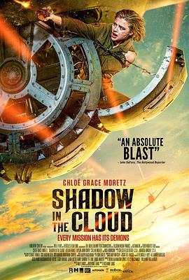 云中阴影 Shadow In The Cloud