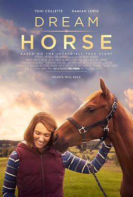 梦马 Dream Horse
