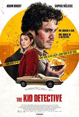 少年侦探 The Kid Detective