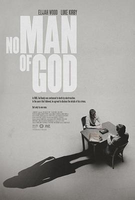 无主之人 No Man Of God