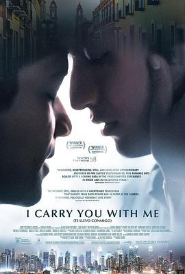 我随身携带你 I Carry You with Me