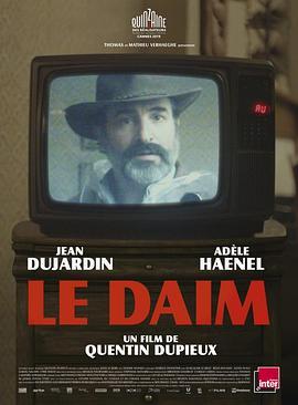 鹿皮 Le daim