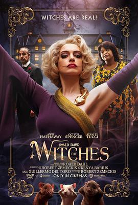 女巫 The Witches