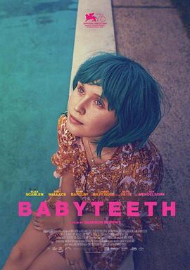 乳牙 Babyteeth