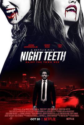暗夜獠牙 Night Teeth