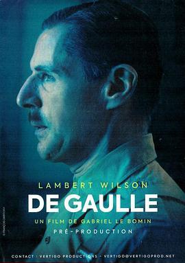 戴高乐 De Gaulle