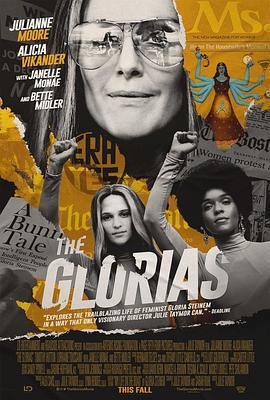 格洛丽亚在路上 The Glorias