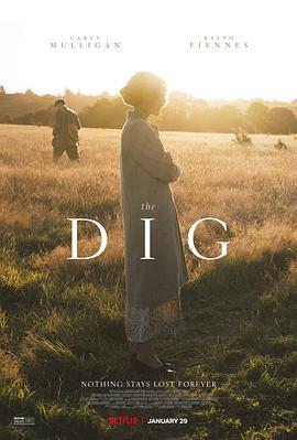 发掘 The Dig