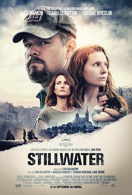 静水城 Stillwater