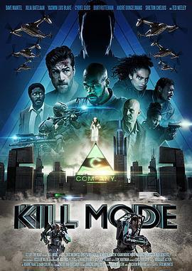 毁灭状态 Kill Mode