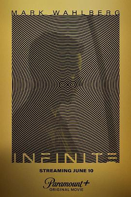 无限 Infinite