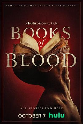 血书 Books of Blood