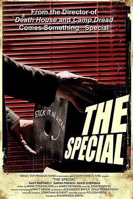 特别 The Special