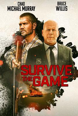 幸存危机 Survive the Game