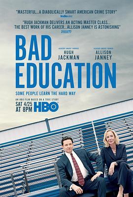 坏教育 Bad Education