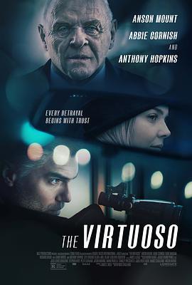 大师 The Virtuoso