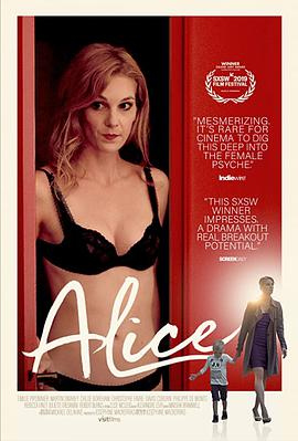 爱丽丝 Alice