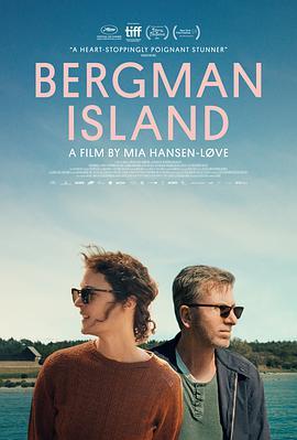 伯格曼岛 Bergman Island