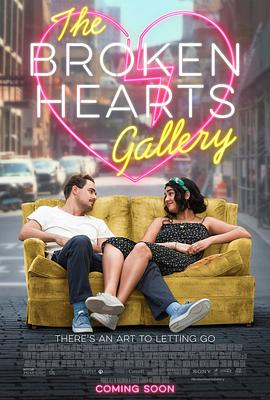 伤心画廊 The Broken Heart Gallery