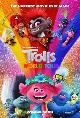 魔发精灵2 Trolls World Tour