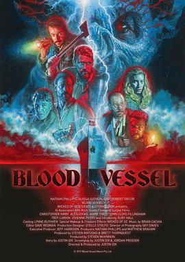 血船 Blood Vessel