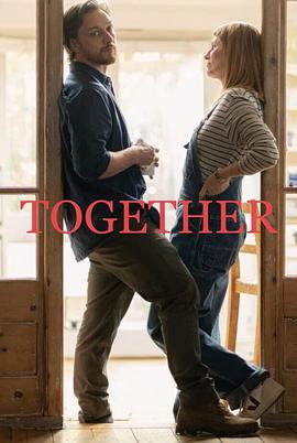 在一起 Together