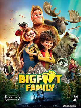 大脚丫家族 Bigfoot Family