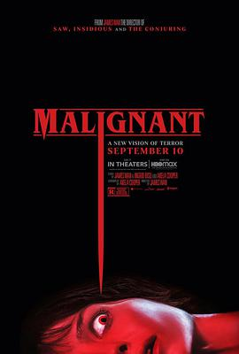 致命感应 Malignant