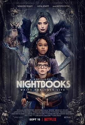 夜读惊魂 Nightbooks
