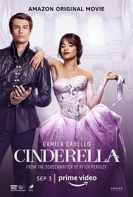 灰姑娘 Cinderella
