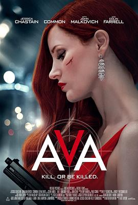 艾娃 Ava