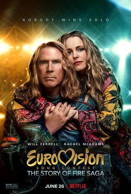 欧洲歌唱大赛:火焰传说 Eurovision Song Contest: The Story of Fire Saga