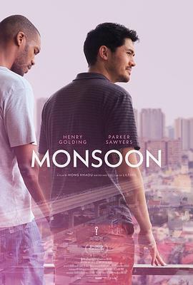雨季来临前 Monsoon