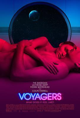 太空异旅 Voyagers