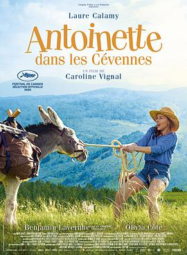 塞文山脉的安东万 Antoinette dans les Cévennes