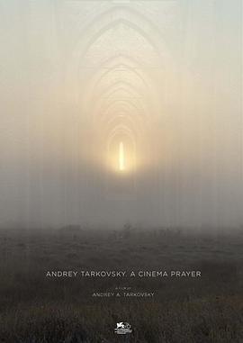 塔可夫斯基:在电影中祈祷 Андрей Тарковский. Кино как молитва