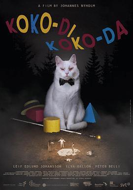 诡异童谣 Koko-di Koko-da