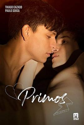 我亲爱的表哥 Primos