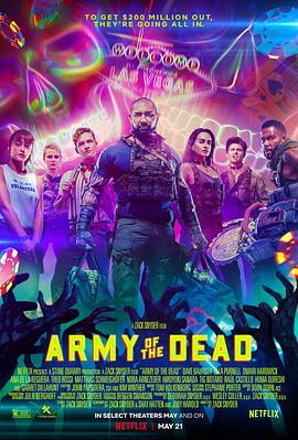活死人军团 Army of the Dead