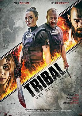 部落活着 Tribal Get Out Alive