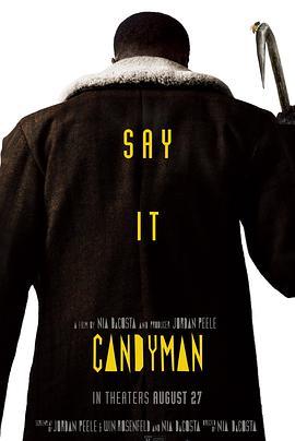糖果人 Candyman