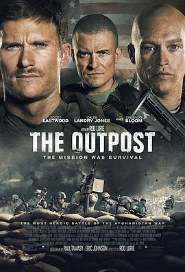 前哨 The Outpost