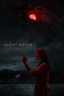 夜间小屋 The Night House